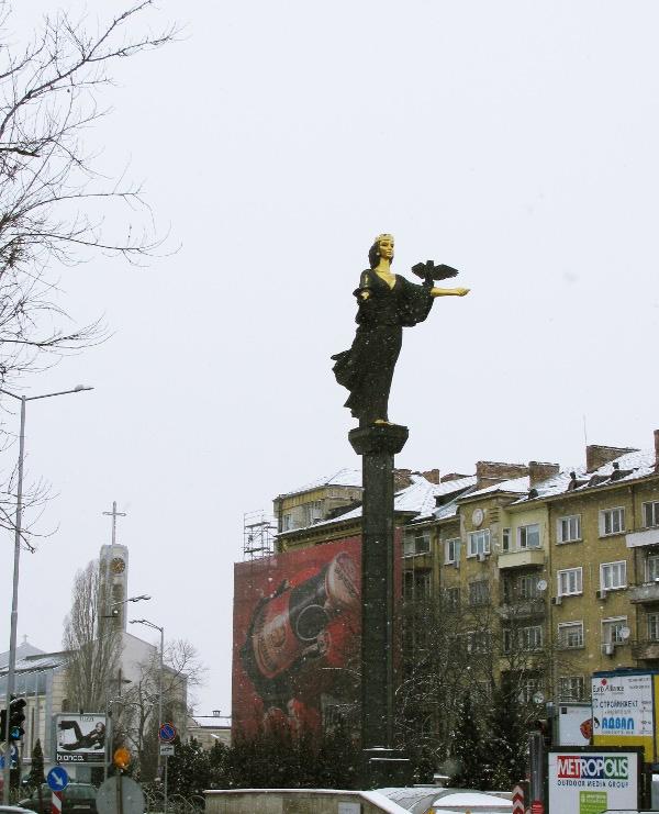 З март в София