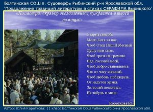 Http www myrussia orthodoxy ru russia m iar rib vizitka index htm