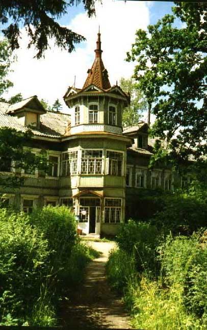 Почта - бывший дом купца Бумагина