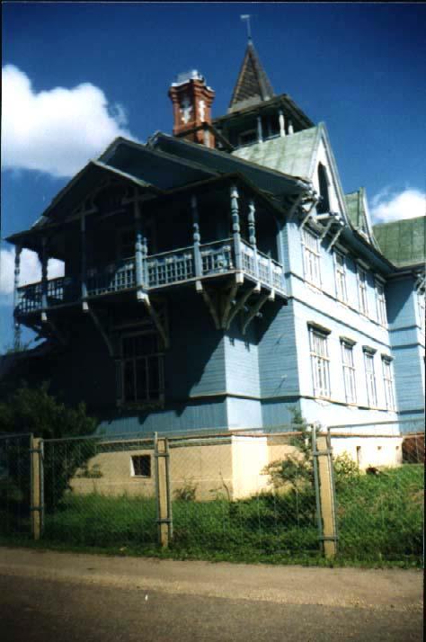 Чуриковский дом
