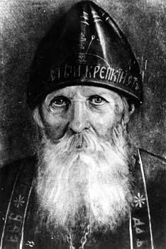 Serafim Vyritzkij - portpet