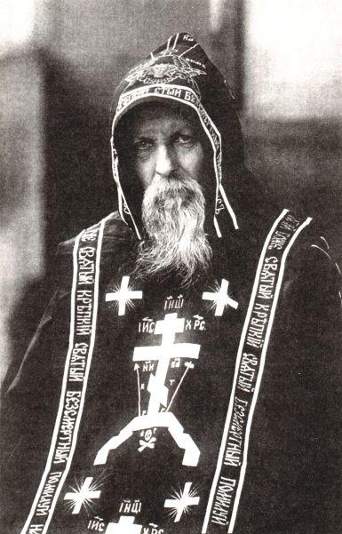 Serafim Vyritzkij - foto