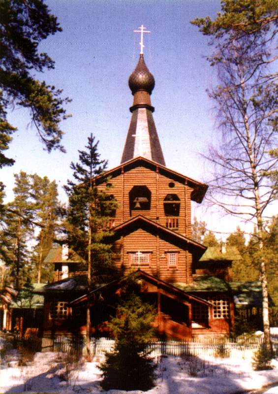 3 апреля 2009 года, в рамках визита в Санкт-Петербургскую епархию, Святейший Патриарх Московский и всея Руси Кирилл...