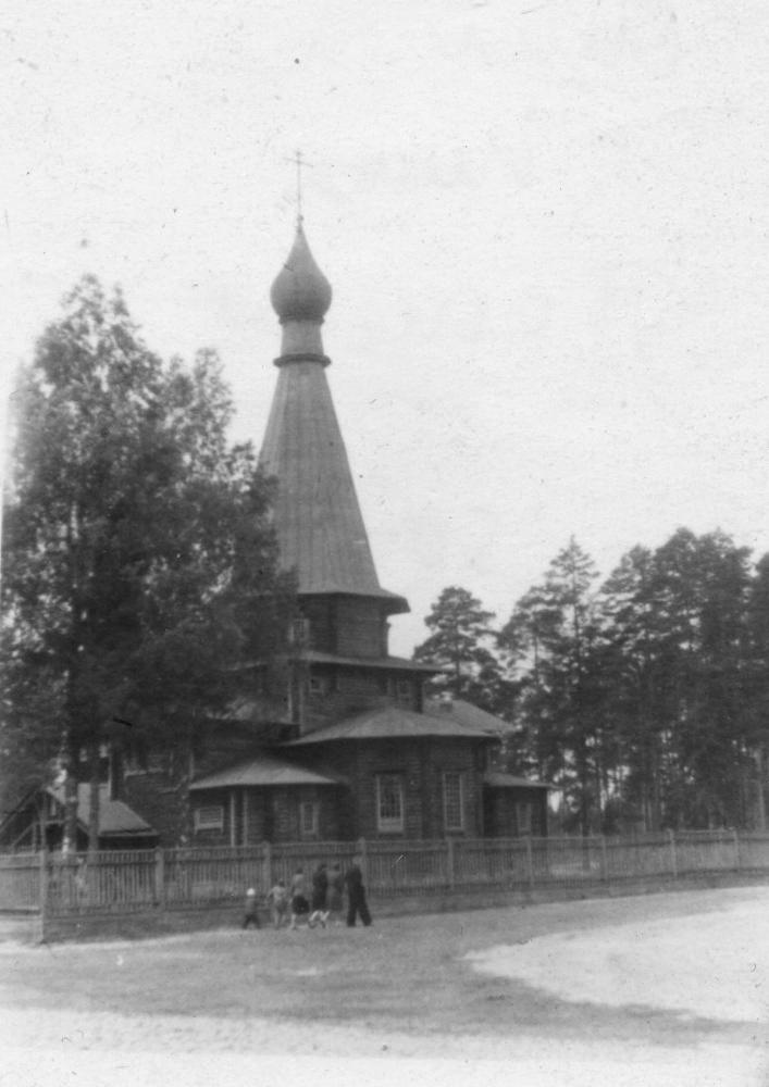 Казанская -Вырица-1950-1951(Старожил)